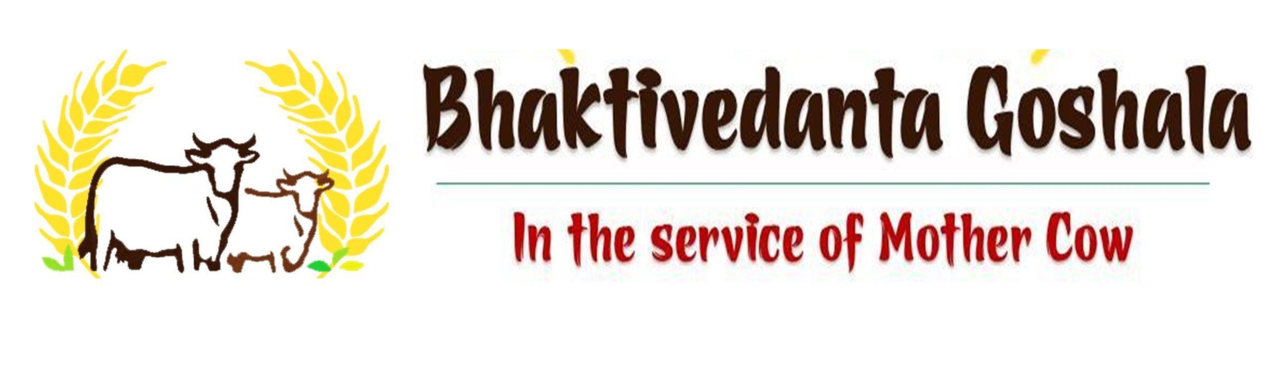Bhaktivedanata Goshala